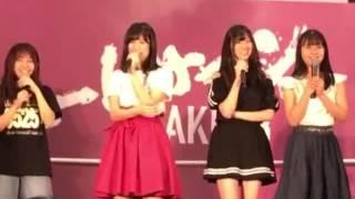 編集元素材(約10分) 2017/5/14 気まぐれオンステージ 山田樹奈 荒井...