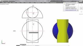 [Начертательная геометрия 3D] Тайны главного меридиана
