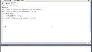 Программирование как этап решения задачи на компьютере_2