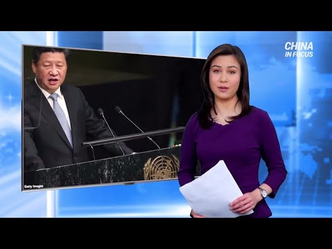 How China Infiltrated the United Nations | NTD