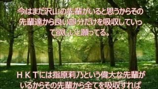 HKT48村重杏奈さんへのファンレター http://akb48fanletter.com/murashi...