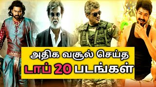 Top 20 Highest Collection Tamil Movies 2019 | Mersal | Viswasam | Petta | Bahabali 2 | Kanchana 3