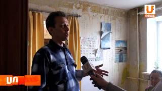 ЖЭУ-25 сделает ремонт в затопленных квартирах на ул. Первомайской(, 2014-01-27T14:53:39.000Z)