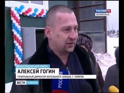 Игорь Орлов с рабочим визитом посетил Виноградовский район
