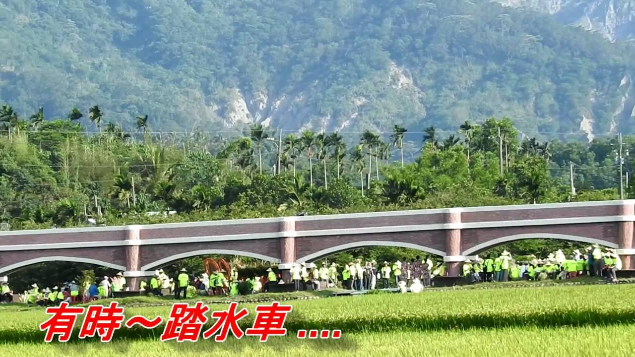 農村曲(江蕙).mp4