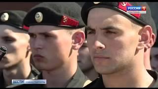 Вести Севастополь 20.08.18 (14:40)