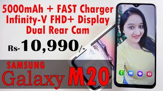 Samsung Galaxy M20 - TABAAHI(Unboxing & Overview In HINDI)