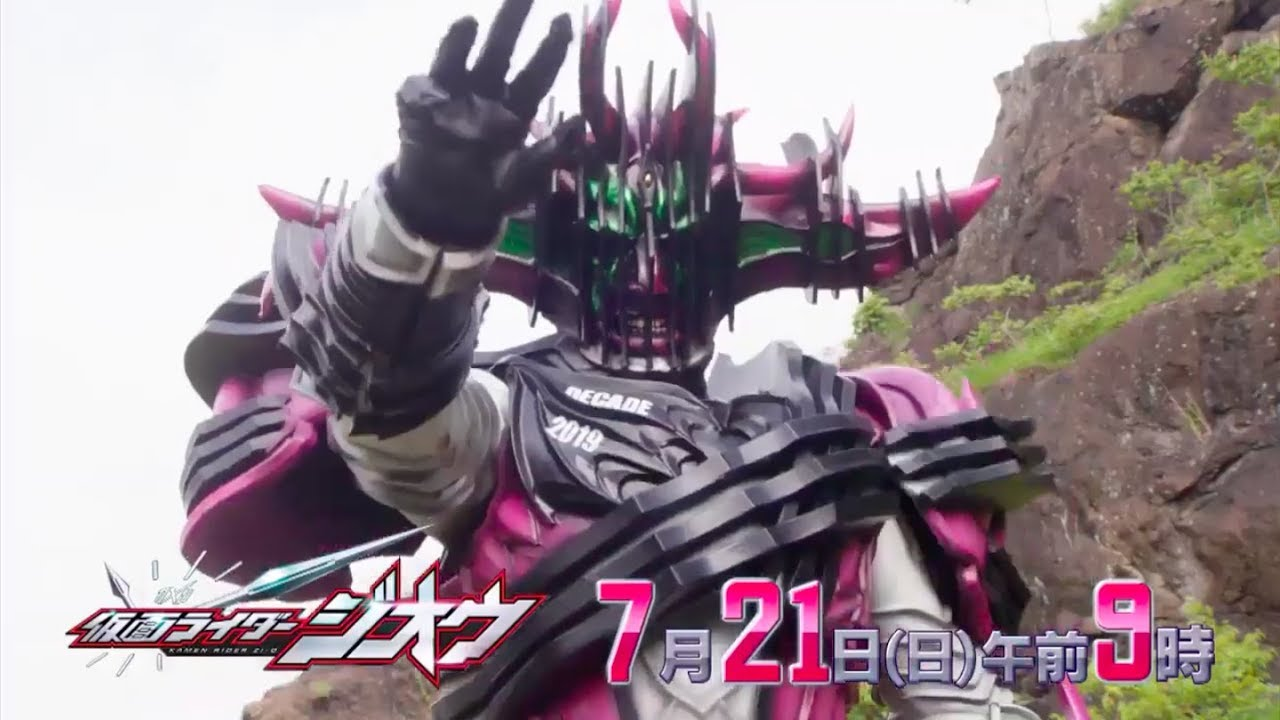 Kamen Rider Zi-O- Episode 44 PREVIEW (English Subs)