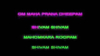 Om Mahaprana Deepam Karaoke Video Lyrics
