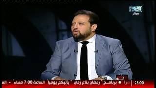 د.أيمن رشوان: الإرهاب ليس وليد الصدفة!