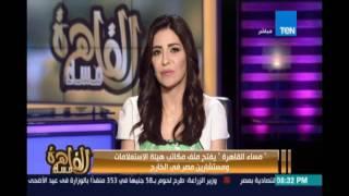 مساء القاهرة يمنح حق الرد حول الدور المفقود لمكاتب هيئة الاستعلامات ومستشارين مصر في الخارج