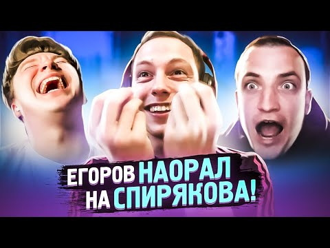 ТОП МОМЕНТОВ ОТКРОВЕННЫХ ЧЕЛЛЕНДЖЕЙ