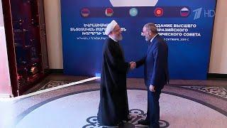 В Ереване стартовал саммит стран Евразийского экономического союза.