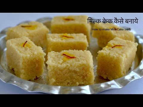 Easy Milk cake recipe-How to make milk cake at home-Milk cake kalakand recipe-Indian milk cake recip