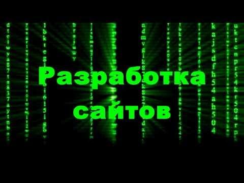 Вебмастерица -  сайт визитка в Харькове