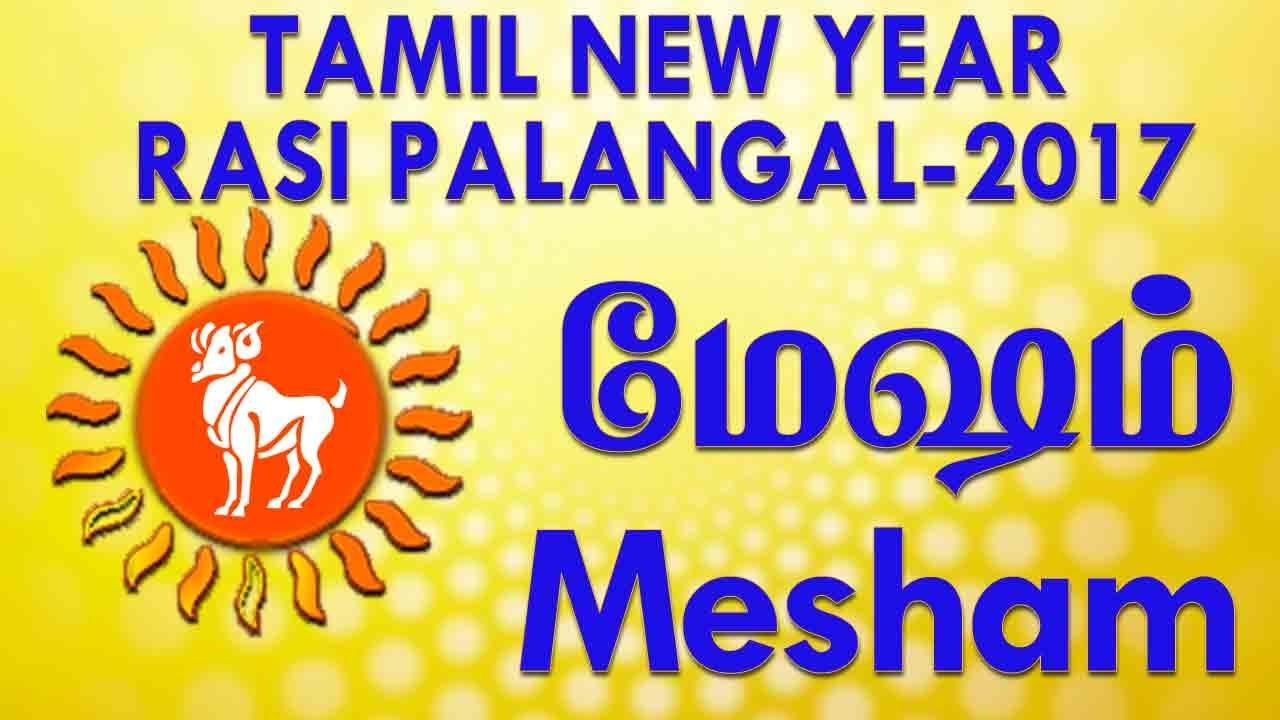 aries new years eve horoscope