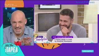Χρυσή Τηλεόραση - Για Την Παρέα 4/3/2019 | OPEN TV