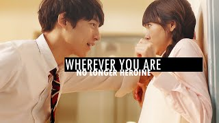 Download Video Heroine Shikkaku | Wherever You Are MP3 3GP MP4