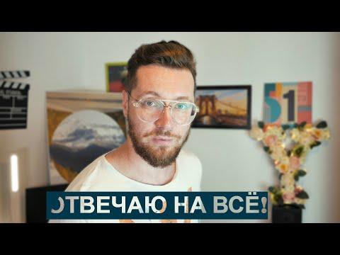 Ответы на вопросы о Киеве