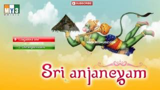 Sri Anjaneyam Telugu Movie Songs | Sri Anjaneyam | Sri Anjaneya Dandakam | Jukebox