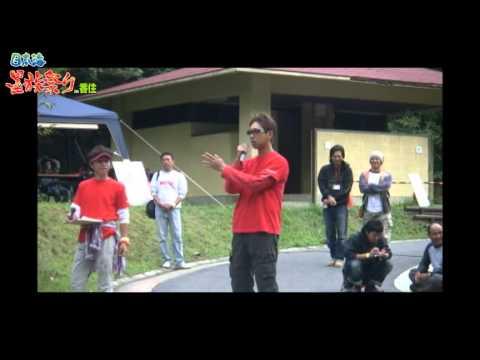 ハリミツ 日本海 墨族祭りin香住 Movie01
