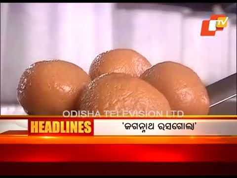 7 AM  Headlines  21 Nov 2017 | Today News Headlines - OTV