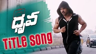 Dhruva Title Video Song || Dhruva Movie || Ram Charan , Rakul Preet, Aravind Swamy