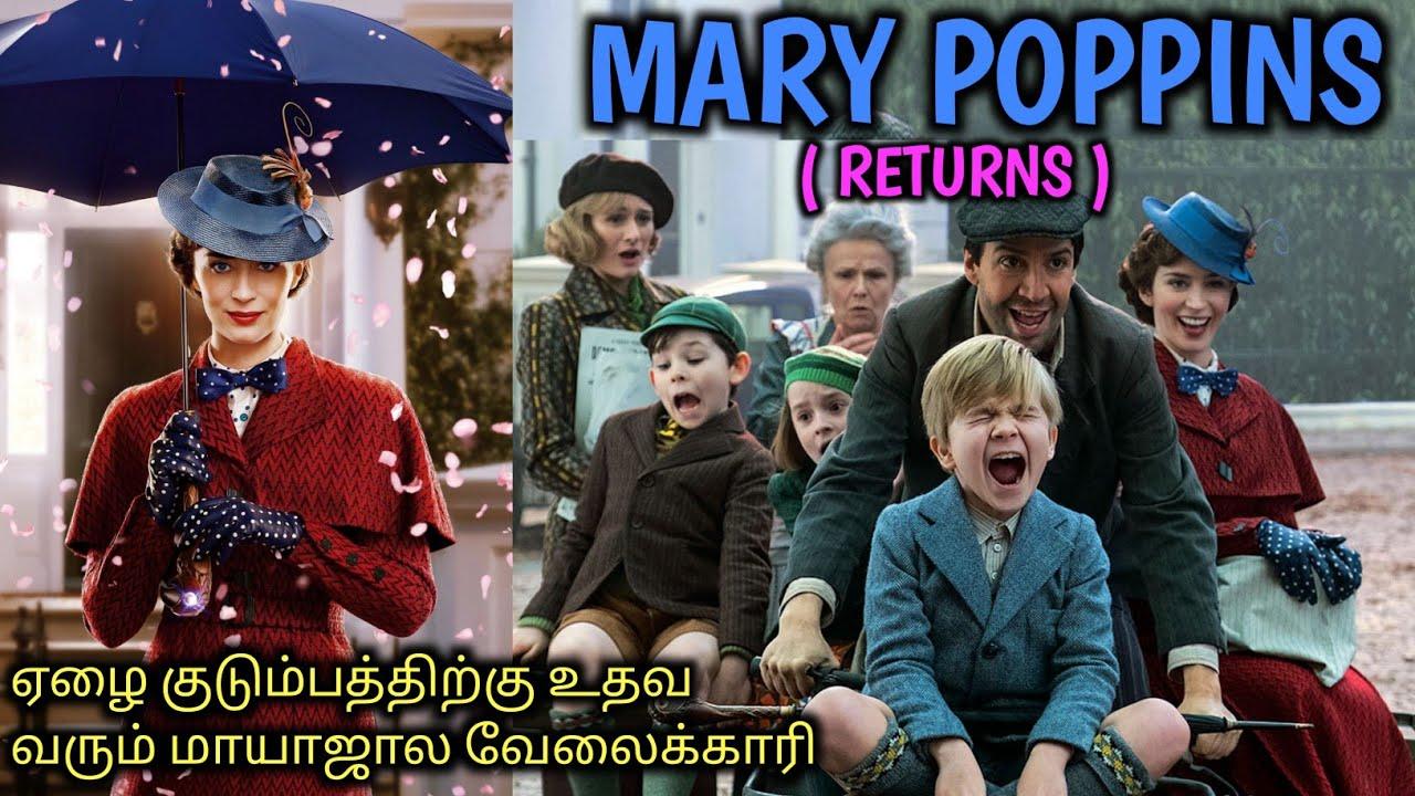 மாயாஜால வேலைக்காரியும், ஏழை குடும்பமும்|Tamil voice over|AAJUNN YARO| movie Story & Review in Tamil