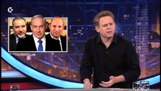גב האומה - מפחידים פלסטינים