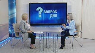 ВОПРОС ДНЯ  (Ольга Левченко, 9 сентября 2021)