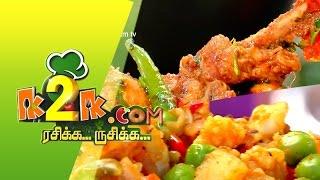 Rasikka Rusikka 01-04-2015 Chicken Karahi & Flower Batata Rasa