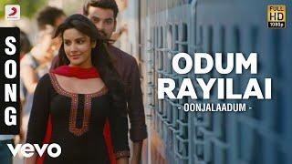 Oru Oorula Rendu Raja - Odum Rayilai Song | Vimal, Priya Anand | D. Imman
