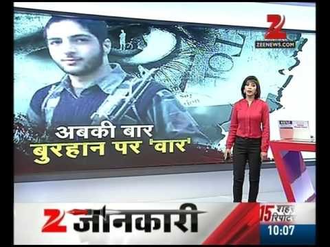 ISIS commander Burhan Wani threatens of attack in India from a video