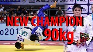 New CHAMPION Nagasawa Kenta 90kg級新チャンピオン【長澤憲大】