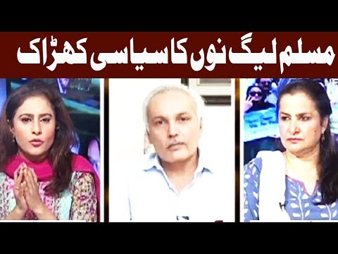 Spot Light 9 August 2017 - Aaj News