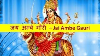 jai-ambe-gauri-aarti-with-durga-ji-ki-aarti-navratri-2019
