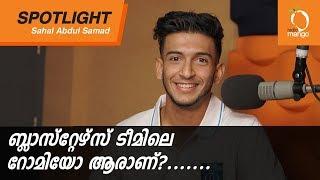 Radio Mango Spotlight Ft. Sahal Abdul Samad (Kerala Blasters FC Midfielder) with RJ Karthikk