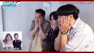 山田涼介 #YamadaRyosuke #HeySayJUMP ご視聴ありがとうございます.