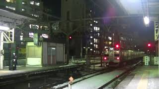 中央本線211系 普通松本行447M 立川発車