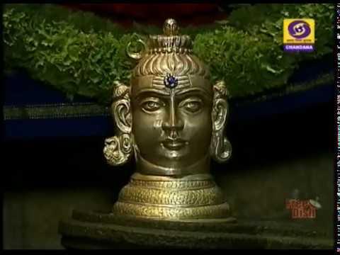 Divyadarshana | Sri Gavigangadhareshwara Swamy Temple, Gavipura