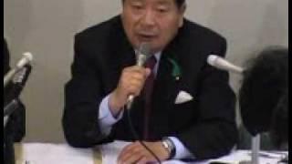 【中川秀直】0417党本部「幹部公務員法について」 中川秀直 検索動画 14