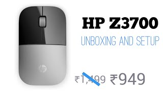 HP Z3700 wireless mouse - Unboxing and setup