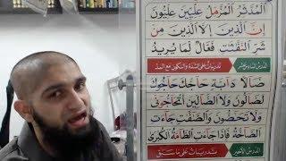 Nuraniyah - Exercises on Shaddah & Ghunnah - Part 2 - Imam Raza