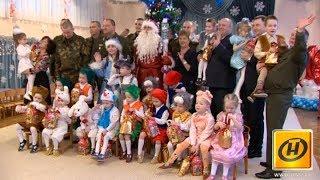 Малышам из детдомов дарят сказку белорусские офицеры