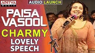 Charmy Lovely Speech @ Paisa Vasool Audio Launch || Balakrishna || Puri Jagannadh || ShriyaSaran