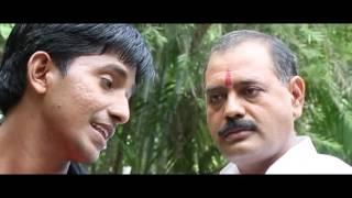 Anokha Bandhan Bhojpuri Film Promo Super Hit Film