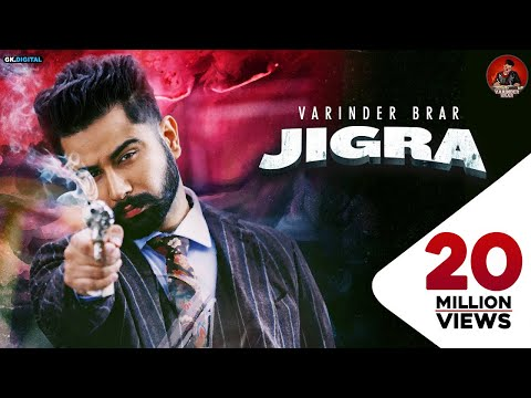 JIGRA : Varinder Brar (Official Video) Latest Punjabi Songs 2020 | GK DIGITAL