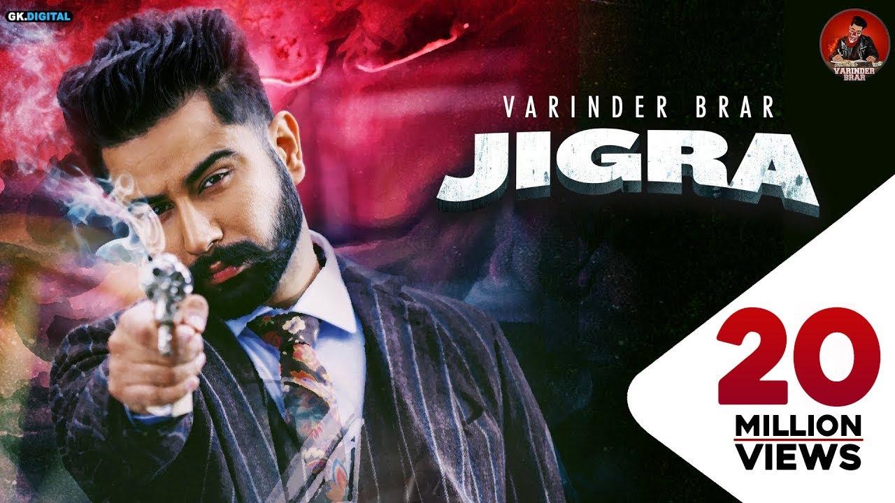 Download JIGRA : Varinder Brar (Official Video) Latest Punjabi Songs 2020   GK DIGITAL