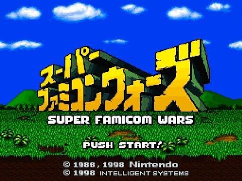 SNES Super Famicom Wars