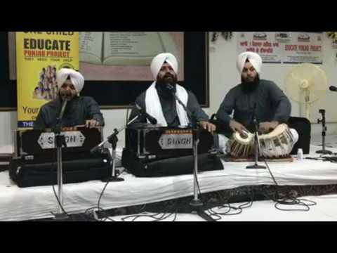 Lorendra Saajan Mera - Bhai Satvinder Singh Ji & Harvinder Singh Ji Delhi Wale